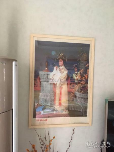 (含框顺丰邮寄)80年代90年代年画收藏  戏曲题材年画 越剧经典曲目 南戏四大名戏之一  又名《王瑞兰》、《幽闺记》;故事源自关汉卿的《闺怨佳人拜月亭》杂剧,品相如图,尺寸对开