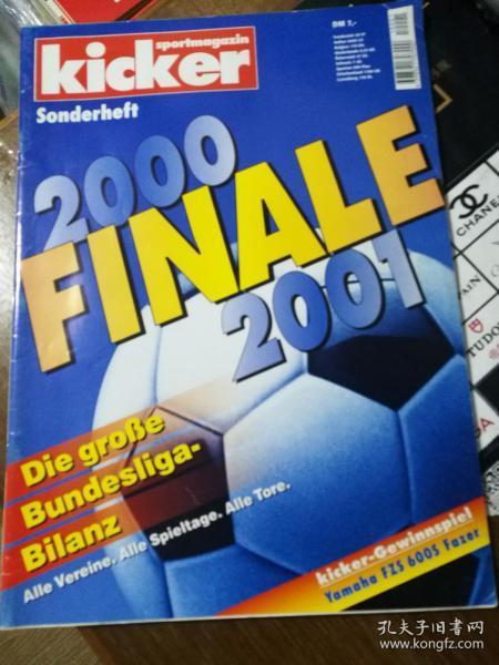 原版KICKER2000-2001赛季德甲总结特辑