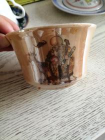 寿星瓷杯无盖(电光釉)