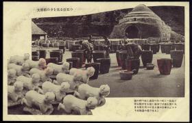 民国 河北邯郸彭城磁州窑 瓷器烧制明信片 照片图中可见 河北邯郸彭城镇磁州窑厂烧制瓷器现场 瓷娃娃 瓷枕 品好如图