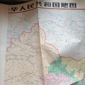 中华人民共和国地图 (1991年)