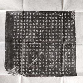 魏殷伯姜墓志    尺寸:39*41.8