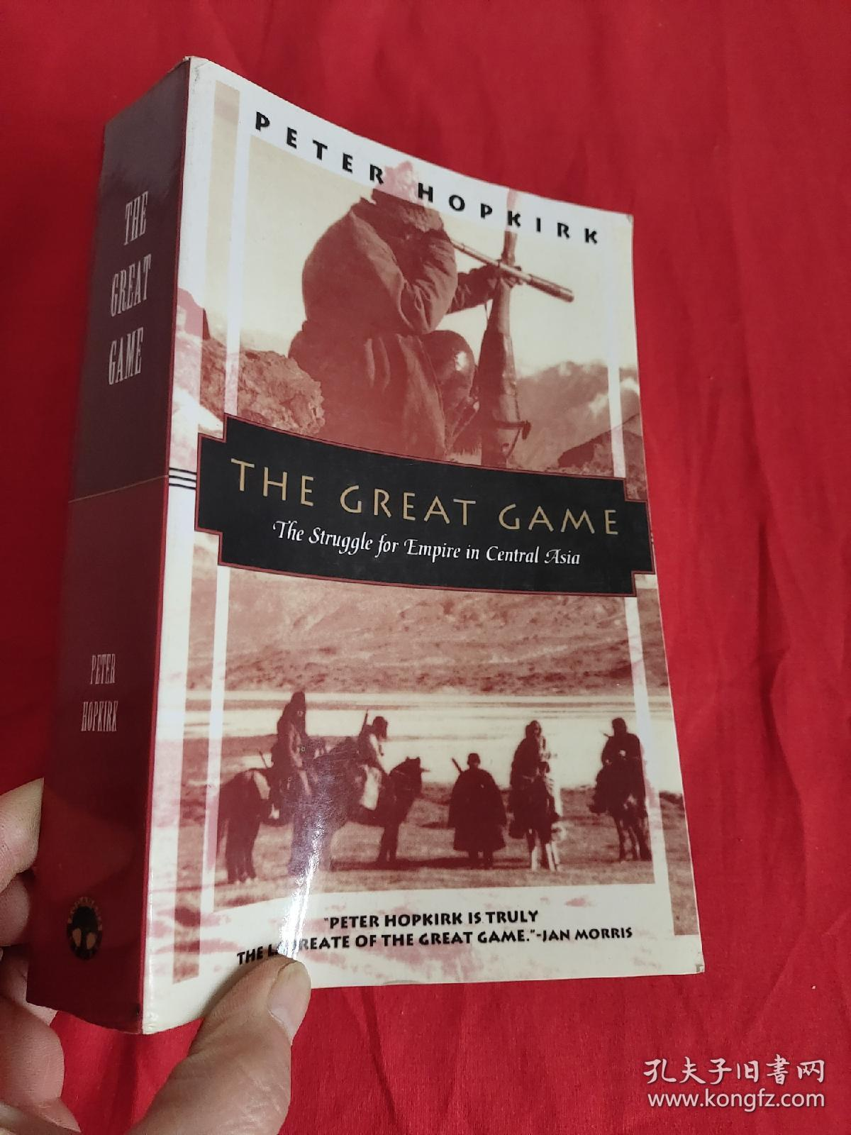 The Great Game: The Struggle for Empire in Central Asia  (大32开)【详见图】