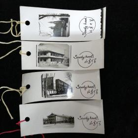80年代•山东大学照片版 书签•四枚合售!