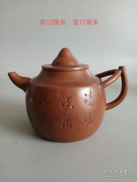 手工紫砂壶,纯手工制作买家自鉴