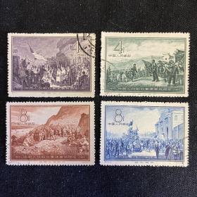 纪41 中国人民解放军建军三十周年 盖销套票 无背胶