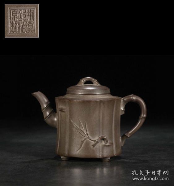 旧藏【荆溪邵柏原制】竹节壶