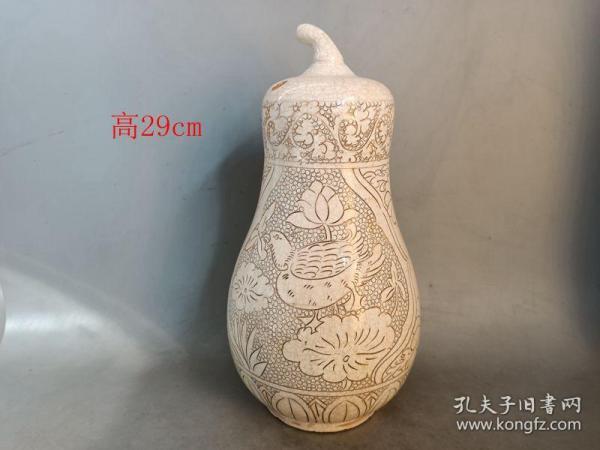 乡下收的宋代磁州窑瓷瓶0