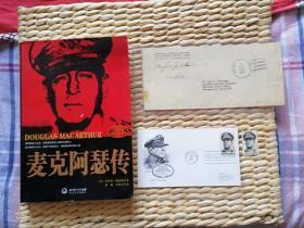 """【超珍罕】""""战神""""麦克阿瑟 钢笔签全名""""Douglas·MacArthur"""",下方写""""gen USA""""美国将军  签名封一件 邮戳1944年8月29日"""