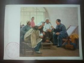《毛主席和我们心连心》油画