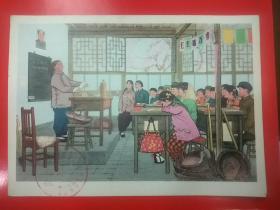 红太阳光辉暖万代(中国画)