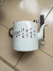 清末民国彩绘老茶壶