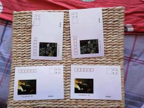 辛丑新春 套色木刻(贺年卡) 2020  === 重庆市 江北区 邮政公司