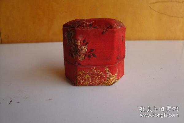 包装盒   药标   绸质药盒