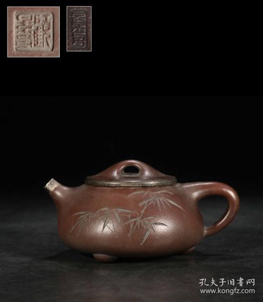 旧藏【顾景舟】石瓢壶