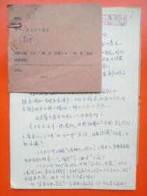 《裴文中考古论文选集》编辑审稿手迹