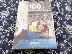 注释本 七百二十页厚册,《诗意陈设配饰的终极图典》精装版原书衣 英文原版九五成新,21*15公分 这本书收录了横跨六大洲的住宅内部。从质朴的极简主义到都市折衷主义,到波西米亚、水岸风格、山地风格,这本书还原来人类对居住尊严的真实性,对细节的热爱,以及永不过时的个人主这些案例源自近年来最出色的设计师的灵感,这是陈设的建筑来自那些最美丽,文化遗产和自然景观最美丽的地区