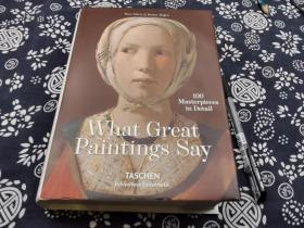 七百八十页厚册注释本《画面感~100幅伟大绘画作品的心理细节 精神的解析高清印刷这本书试图把隐藏在西方绘画杰作表层的秘密揭开, 此书是我们理解艺术史上的杰作的一重要补充,它将一些世界上最著名的绘画放在艺术史、文化史的背景下,试图一同近距离地观察 、解析那些我们可能认为自己很熟悉的图像。 二位艺术史学者试图通过象征主义的细节通过画作中最细微和微妙的元素来探察艺术的奥秘包括影响这些画作的事件人物社会性