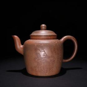 旧藏,朱可心款刻罗汉诗文紫砂壶。