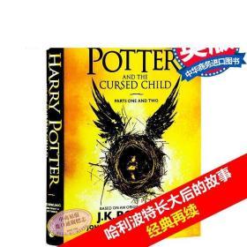 哈利波特8 哈利波特与被诅咒的孩子 英文原版 Harry Potter and t