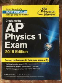Cracking the AP Physics 1 Exam 2015 Edition