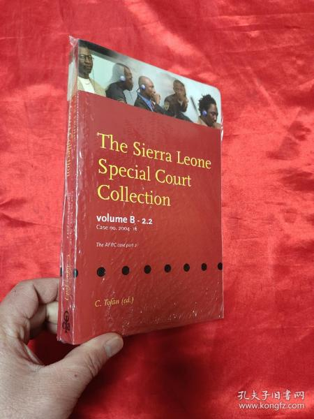 The Sierra Leone Special Court Collection: Volume B - 2.2   (小16开)【详见图】,全新未开封