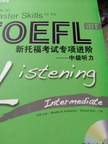 新东方·新托福考试专项进阶:中级听力