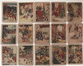 水浒- 老画片、新华国画出版社出品!公仔纸、洋画、拍片、小画片、儿童玩具。(新印,非原版)