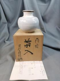 茶入,日本职人手作老器