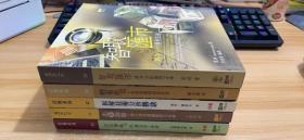 智取汇市:跨市分析获利王道