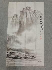 四川著名画家屠古虹之女 国画山水 原稿手绘真迹保真出售