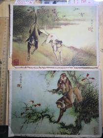戈湘岚作,狗,候,共2张合售(16开)