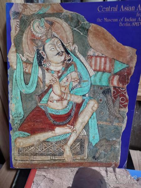 西域美术展   德国吐鲁番探险队搜集品 西域美术品158件