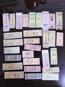 全国各地精美布票、棉花票