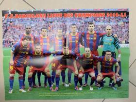 足球海报  2011欧冠 巴塞罗那/梅西