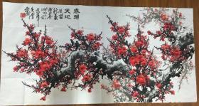 画家王成喜作品一幅尺寸137×69