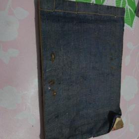 很老的中医笔记本包含六个配方(中风后遗症,高血压,结石,癫痫,痔疮膏,消渴症配方)后面不少空白页售出不退看好再买
