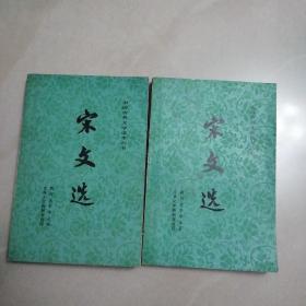 中国古典文学读本丛书