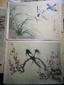 戈湘岚作,梅兰竹,共3张合售(16开)