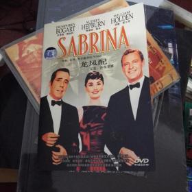 龙凤配 (Sabrina)1-DVD