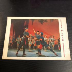 32开宣传画 革命现代舞剧 红色娘子军(找到了红旗+ 红色娘子军以洪常青同志为榜样革命到底+娘子军连党代表--洪常青+军民团结一家亲+大义凛然气壮山河+死也不作奴隶+革命军人的英雄气概+在毛泽东的旗帜下胜利向前进)8张合售