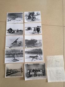 抗战时期 旧照片 一组 10枚