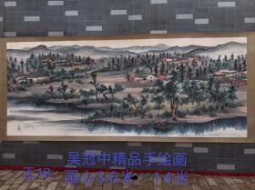 吴冠中精品手绘老画一幅,乡下老画,买家自鉴。