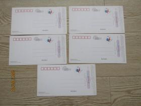 中国故事杂志社2005鸡年贺年有奖明信片十张
