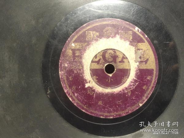 国剧名伶尚小云 (xx塔)可能是雷峰塔。