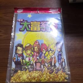 CD游戏光盘 超级大富翁8财篇【游戏碟一张】