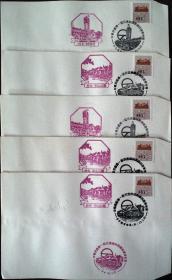 台湾邮政用品、信封、纪念封1枚,按顺序出