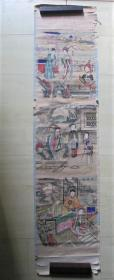 清代木板年画:二度梅   三连