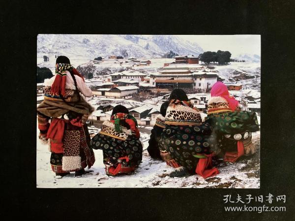 """藏族老照片——《望故乡》白沙杯首届中国青年""""我心飞翔""""动感摄影大赛参赛作品"""