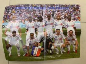 足球海报  2006世界杯 法国队/齐达内,品相如图